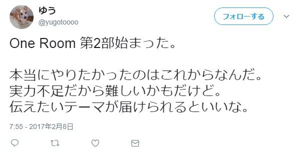 3_20180129212017eda.jpg