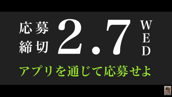 5_20180127213934c72.jpg