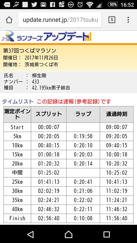 Screenshot_20171126-165201.png