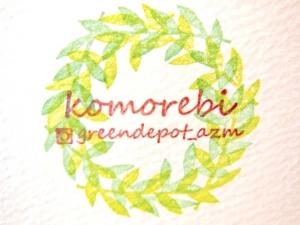 greendepot