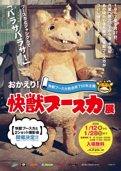 ad100271booska_kokuchi-500x705.jpg
