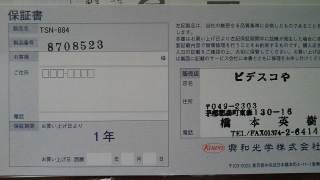 KIMG3585.jpg