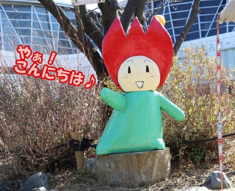 20180204花博記念公園1
