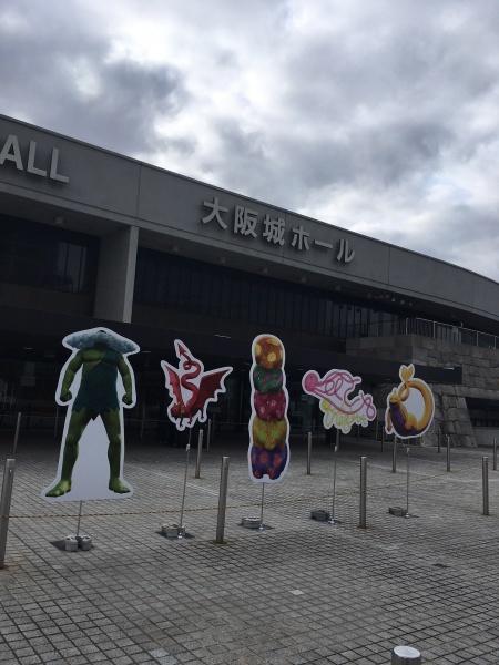 20180114城ホール