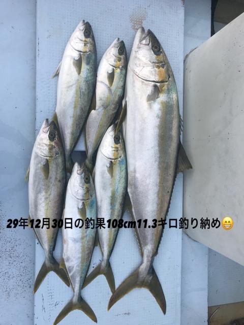 タカギさん釣果2