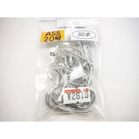 anglers-shop-aqua_ass-ana20-50[1]
