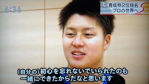 斉藤マサト5