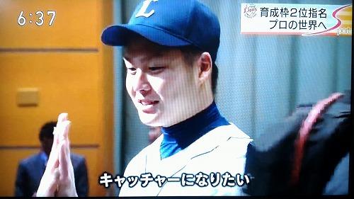 斉藤マサト2