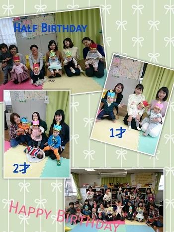 17-11-30-20-27-01-042_deco.jpg