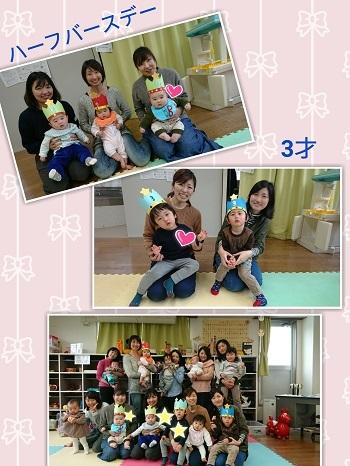 18-02-23-20-38-41-499_deco.jpg