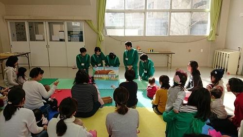 1月のお誕生日会with中学生!_180130_0001