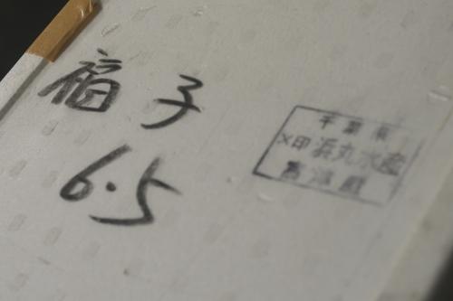 2017福子