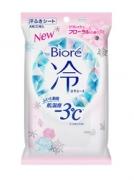 花王ビオレの冷シートリフレッシュフローラルの香り