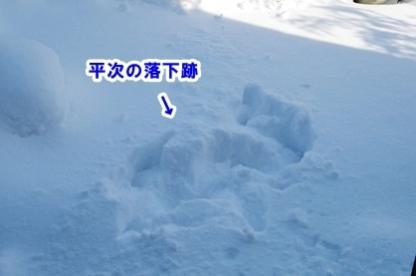 雪遊び 5