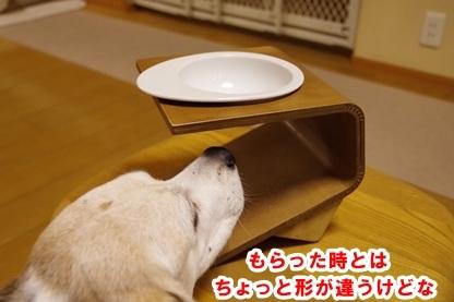 食器台 1