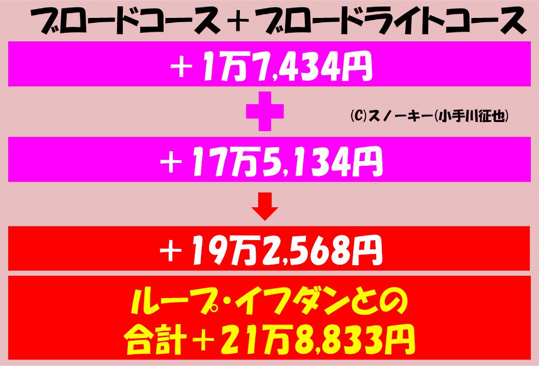 2018y01m09d_191602839.png