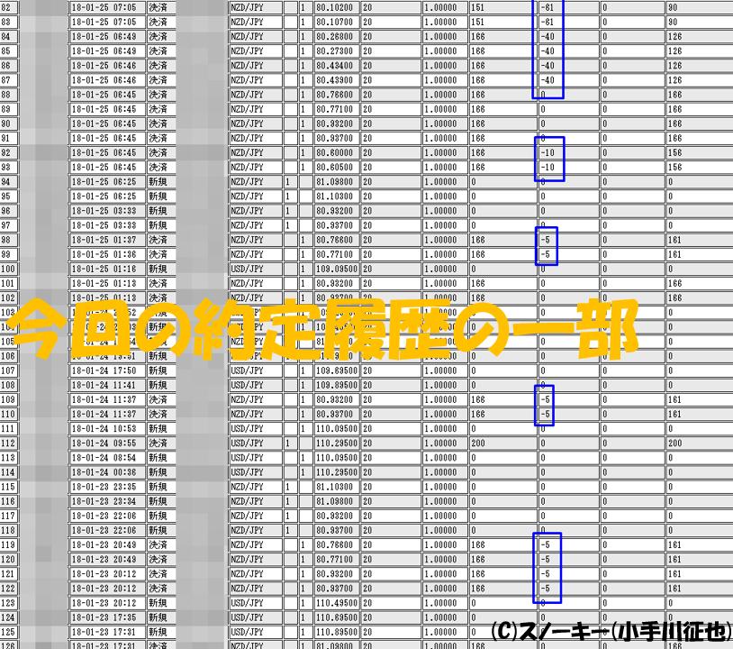 2018y01m27d_193137900.png