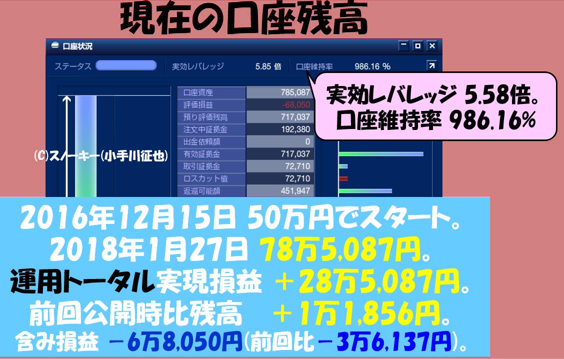 2018y01m27d_193715396.png