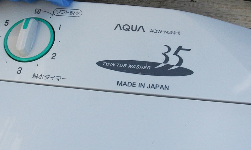Aqua_Japan.jpg