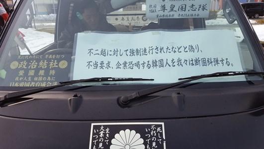 キムミョンベの抗議4