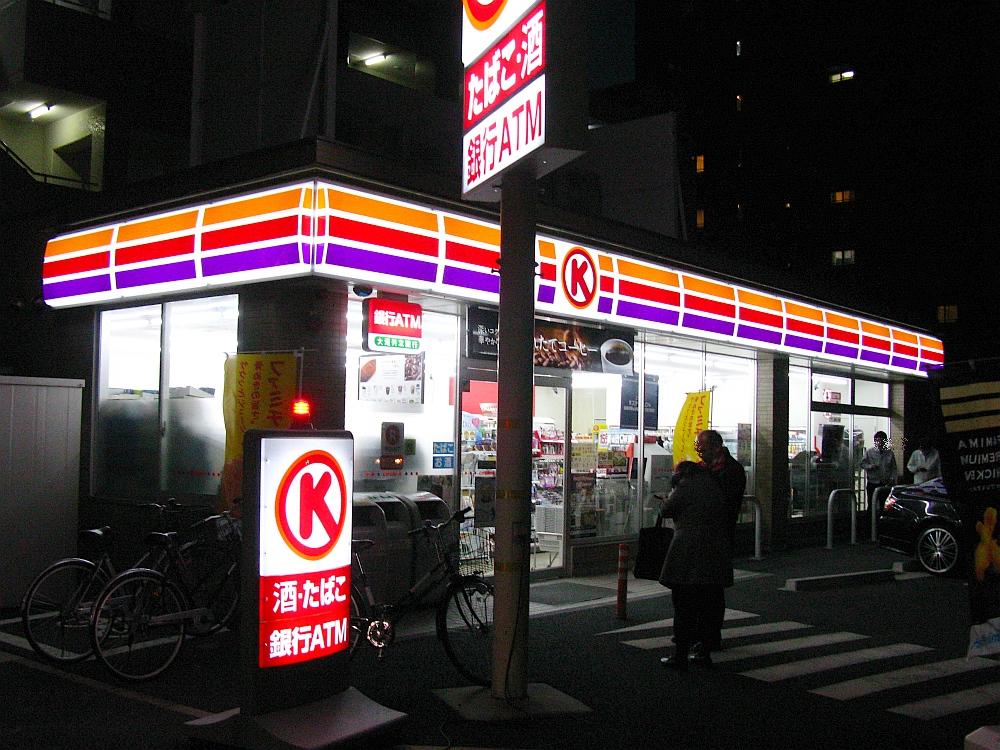 2017_03_03代官町:サークルK Softbank ファミチキ01