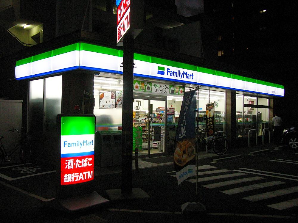 2017_09_12代官町:ファミリーマート(元サークルK) (1)