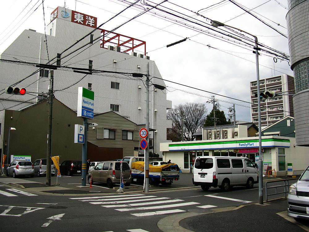 2017_03_10亀島:ファミリーマート Softbank ファミチキ01