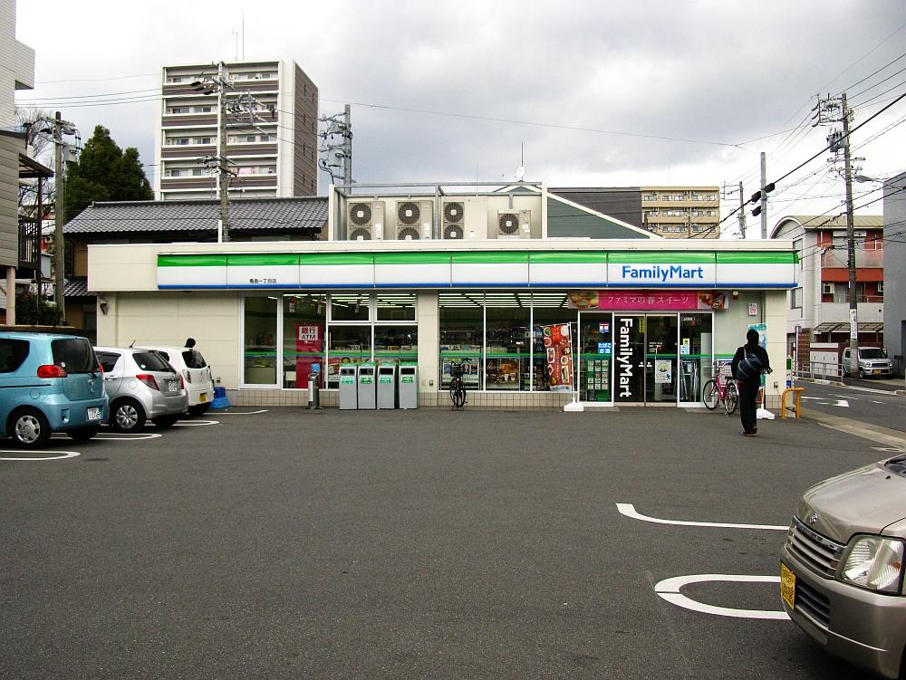 2017_03_10亀島:ファミリーマート Softbank ファミチキ02