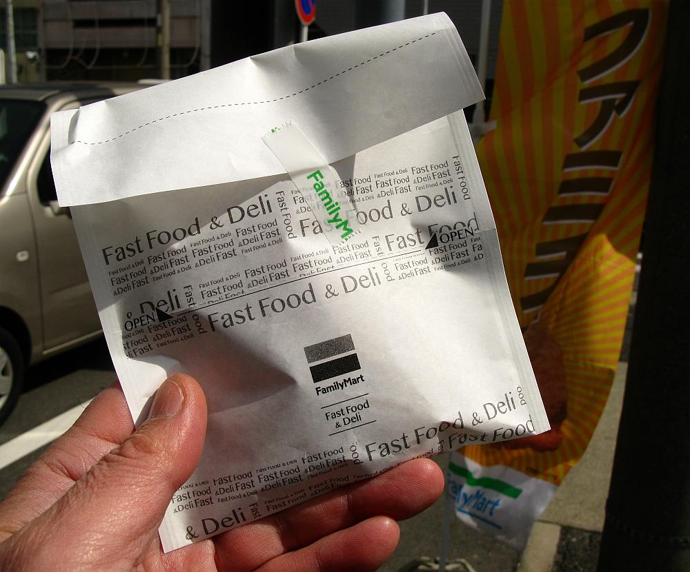 2017_03_10亀島:ファミリーマート Softbank ファミチキ08