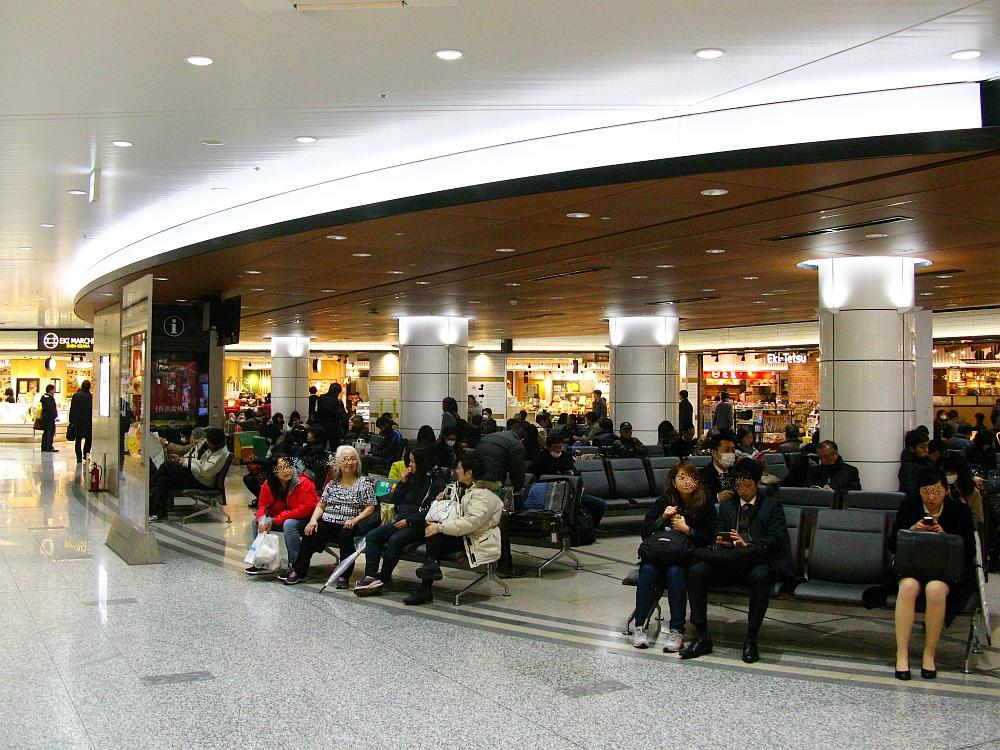 2017_01_30大阪:551蓬莱 豚まん JR新大阪駅構内店02