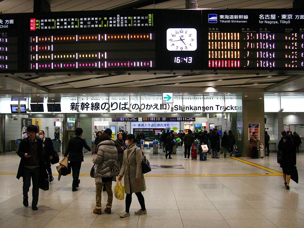 2017_02_20新大阪:551蓬莱 豚まん ギフトステーション新大阪02