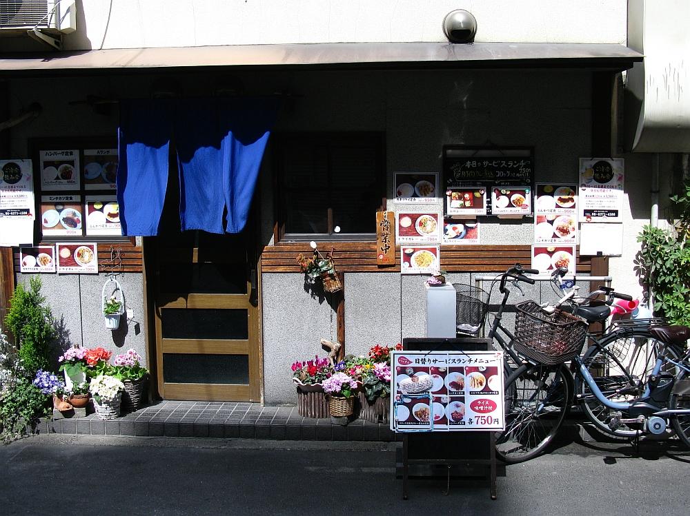 2017_03_16大阪中津:03