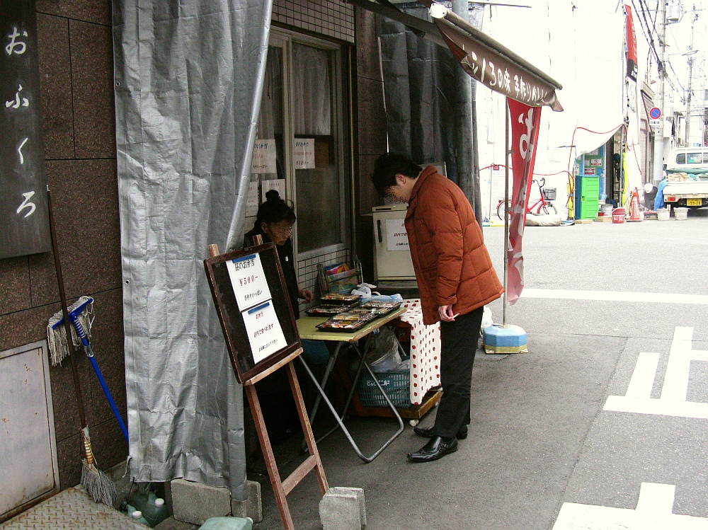 2017_03_16大阪中津:07
