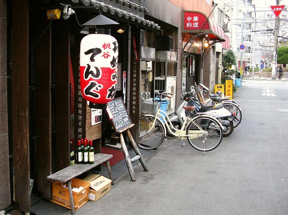 2017_03_16大阪中津:08