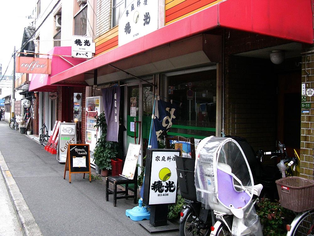 2017_03_16大阪中津:09