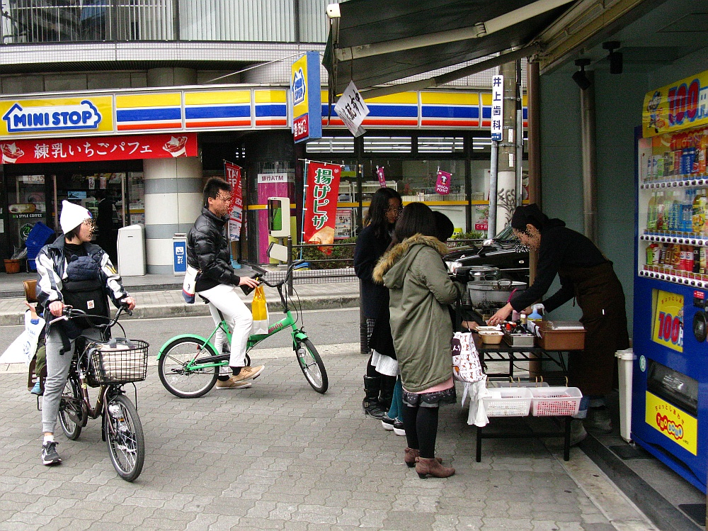 2017_03_16大阪中津:焼肉 御徳家 牛丼04