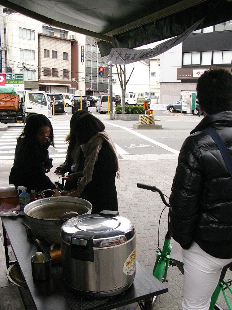 2017_03_16大阪中津:焼肉 御徳家 牛丼05