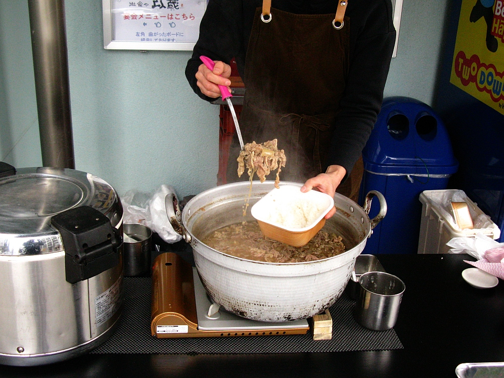 2017_03_16大阪中津:焼肉 御徳家 牛丼09