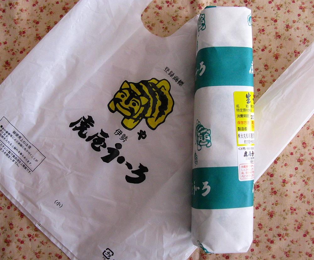 2017_01_28栄:虎屋ういろ 松坂屋名古屋店01