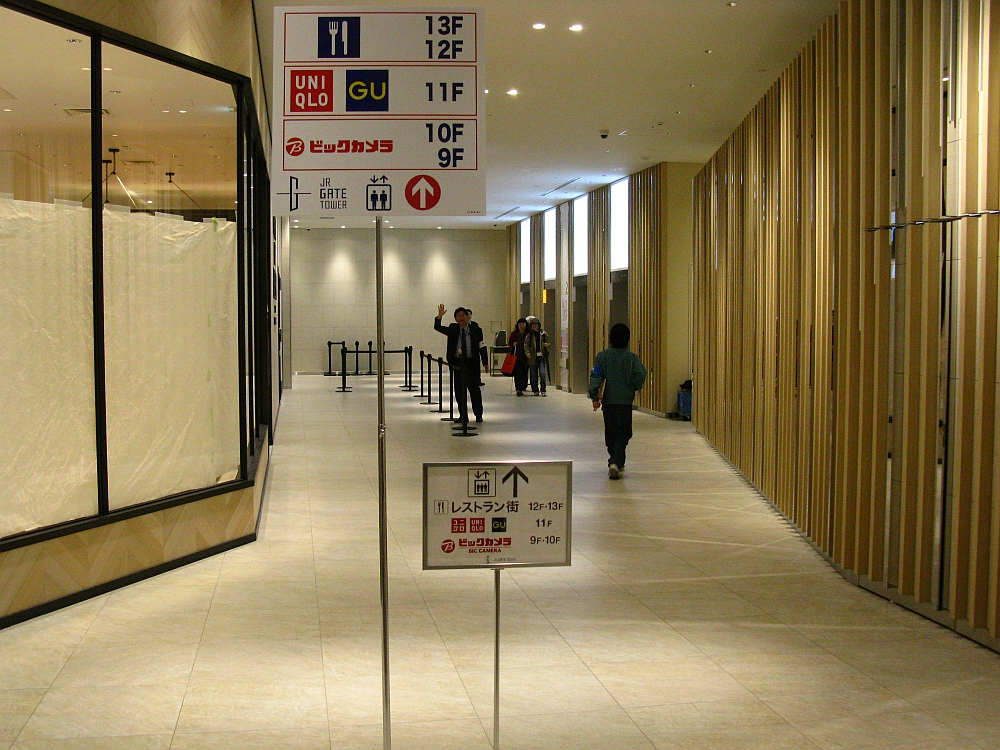 2017_04_11名駅:JRゲートタワー04