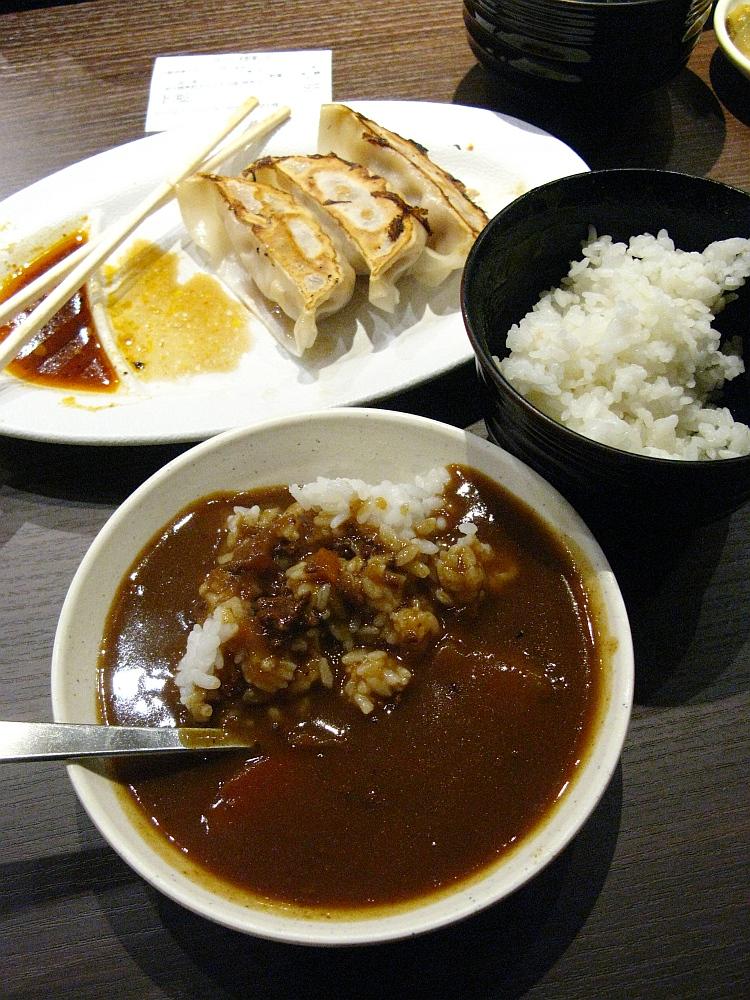 2017_04_11名駅:肉餃子専門店 THE-GYO36