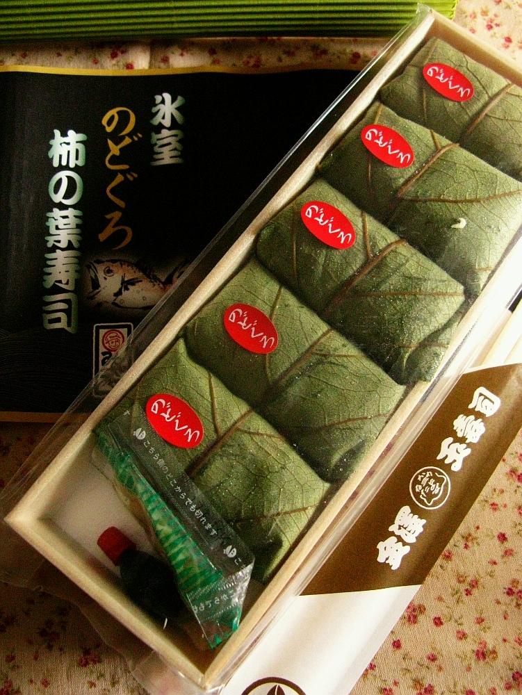 2017_03_26金沢:みやこや 氷室のどぐろ柿の葉寿司06