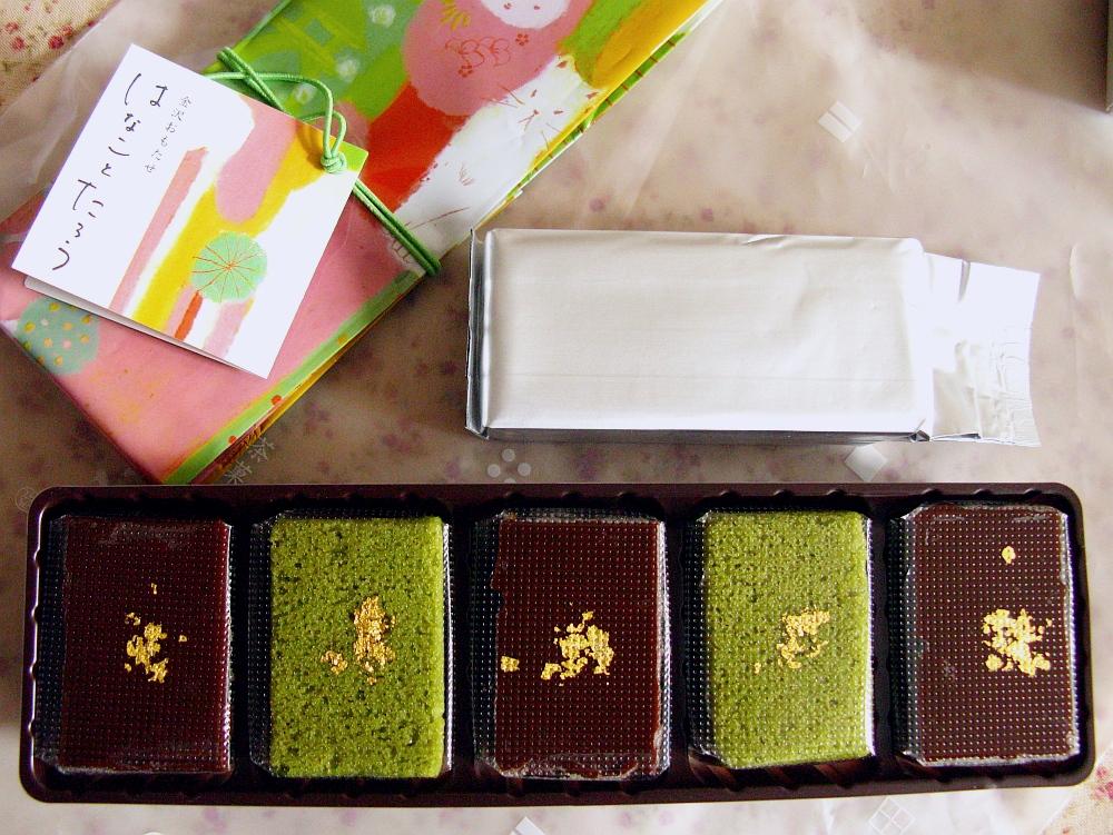 2017_04_15金沢:茶菓工房たろう09