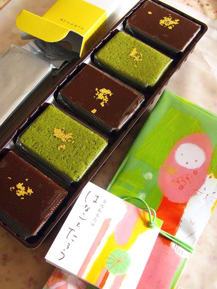 2017_04_15金沢:茶菓工房たろう10
