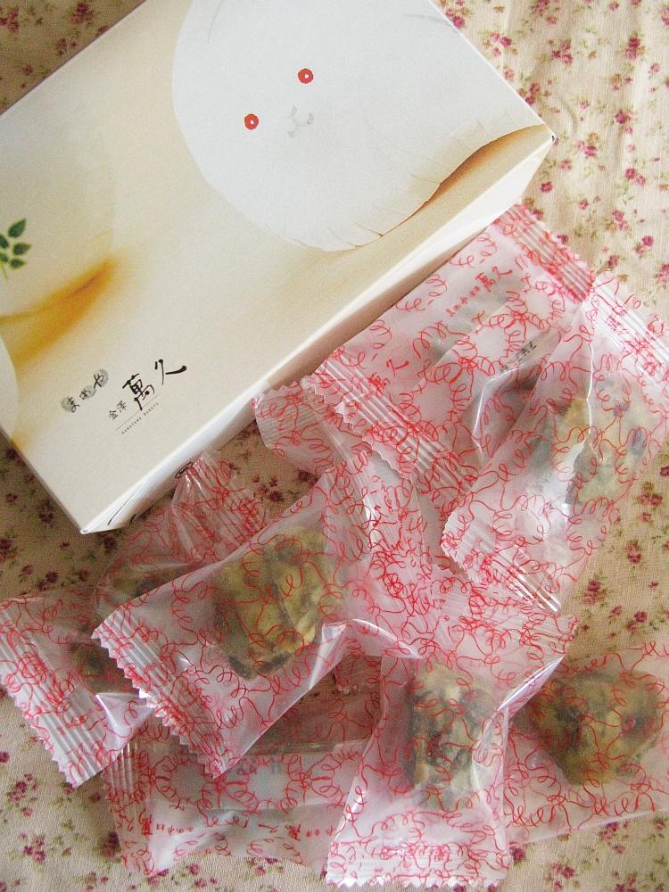 2017_05_20金沢:まめや萬久 おかきなしょこら(しみみ)焙じ茶チョコ21
