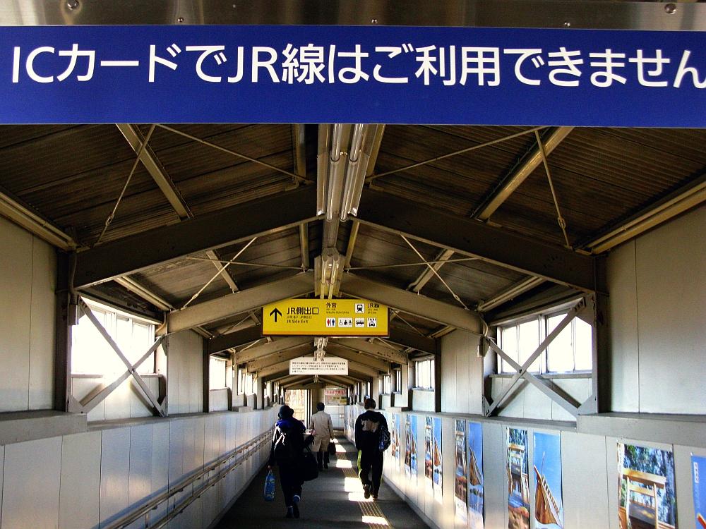 2013_11_29 伊勢神宮:外宮05