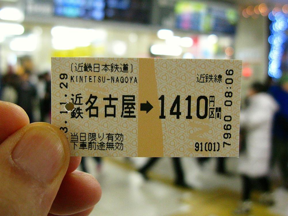 2013_11_29 伊勢神宮:外宮02