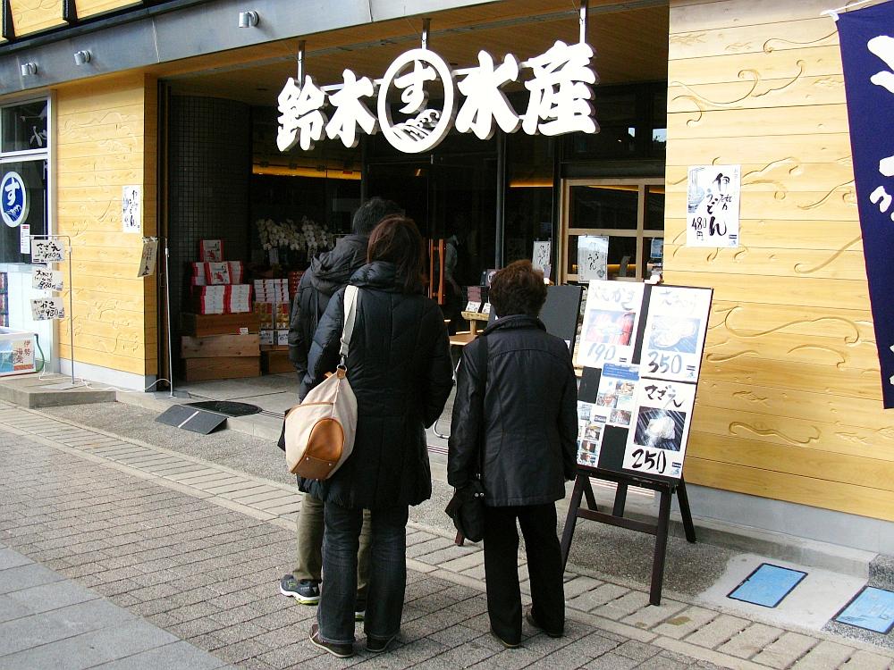 2013_11_29 伊勢神宮:外宮15