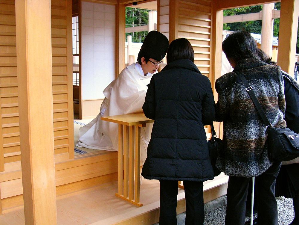 2013_11_29 伊勢神宮:外宮46