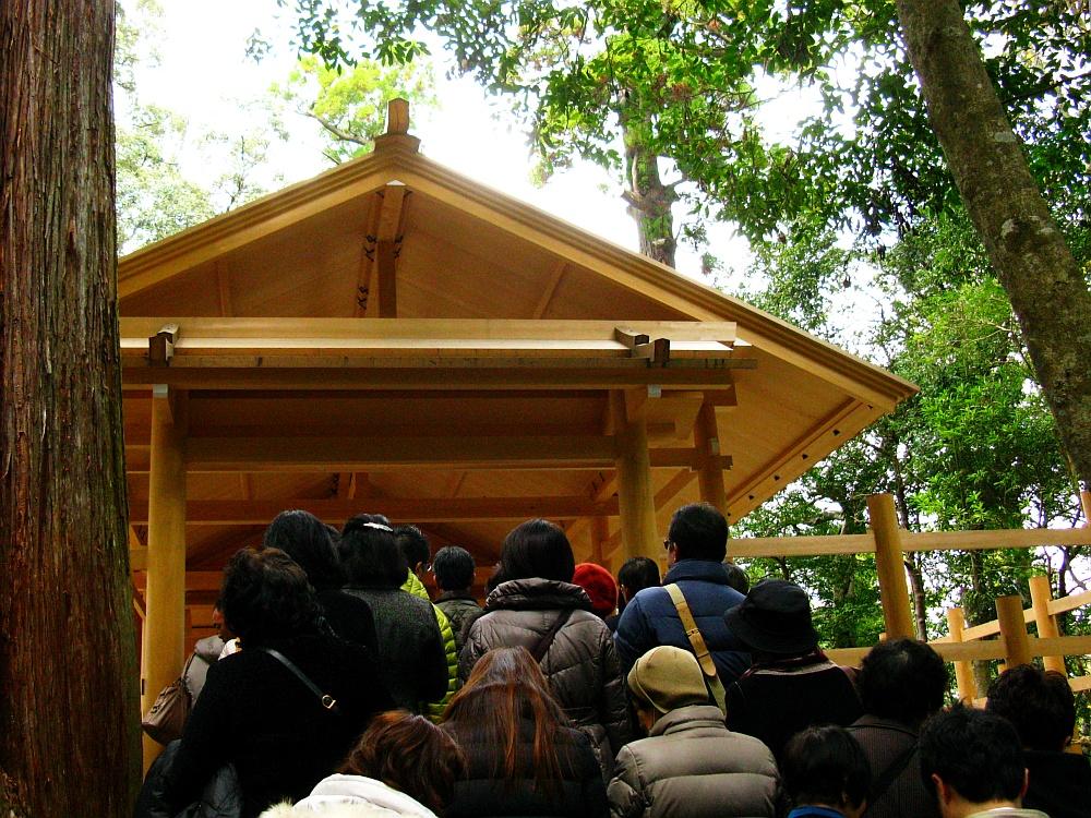 2013_11_29 伊勢神宮:外宮56